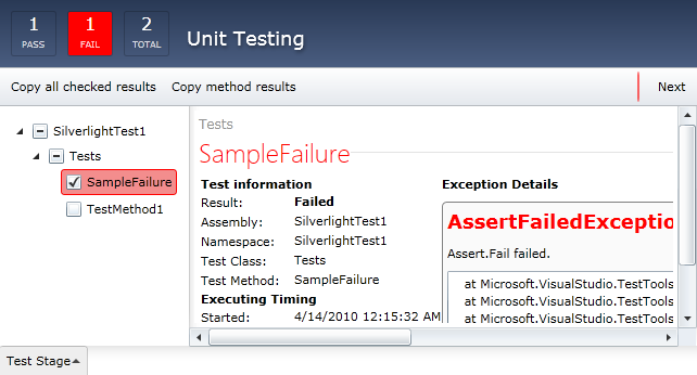 Unit Test Framework